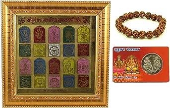 Odishabazaar Sampooran Dasha Mahavidya Safaldaahi Yantra in Frame + Rudraksha Bracelet + ATM Card (6x6 inch)(pl-1179)