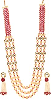 Bindhani Indian Bollywood Jewelry Wedding Bridal Bridesmaid Royal Rajasthani Kundan Long Moti Beads Pearl Mala Rani Haar G...