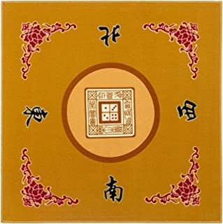 "Sanvo Universal Mahjong/Paigow/Poker/Dominos/Game Table Cover,Slip Resistant Mat(Yellow) 31.5"" x 31.5""(80cm x 80cm)"