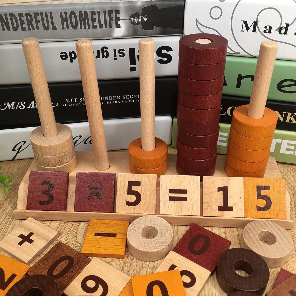 どっちテクトニックホイップクラシック計算機 数学教育補助 子供教育玩具ビーズ マルチカラー