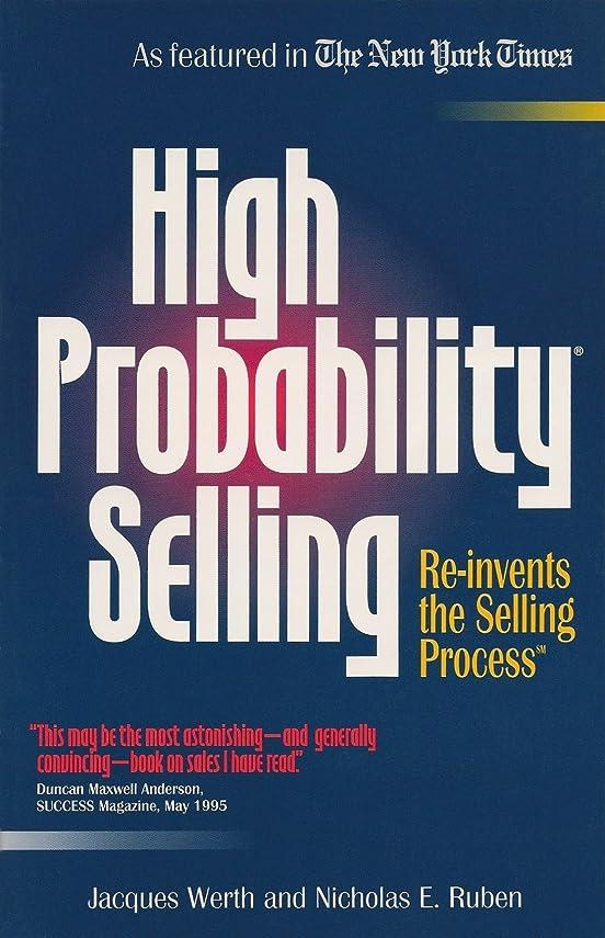 安全性美容師第二にHigh Probability Selling (English Edition)