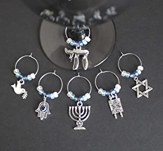 Jewish-Passover-Hanukkah Theme Wine Glass Charms-Set of 6