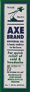 Axe Universal Oil, 56 ml