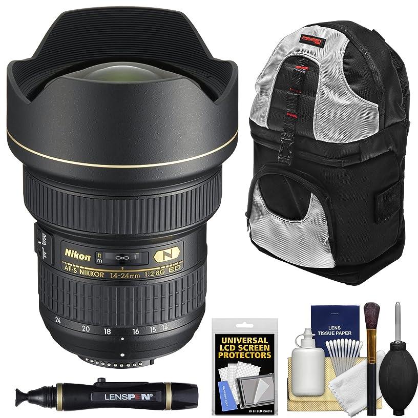 Nikon 14-24mm f/2.8G AF-S ED Zoom-Nikkor Lens with Sling Backpack + Kit for D3200, D3300, D5300, D5500, D7100, D7200, D750, D810 Cameras