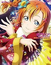 表紙: ラブライブ! The School Idol Movie 劇場版オフィシャルBOOK | 電撃G'sマガジン編集部