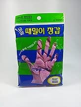 (1 Pair) Magic Korean Body-scrub Gloves ,Korean Spa Bath Washcloth (Finger Type) By Jung-jun Industry 정준산업 요술때장갑 때르메스