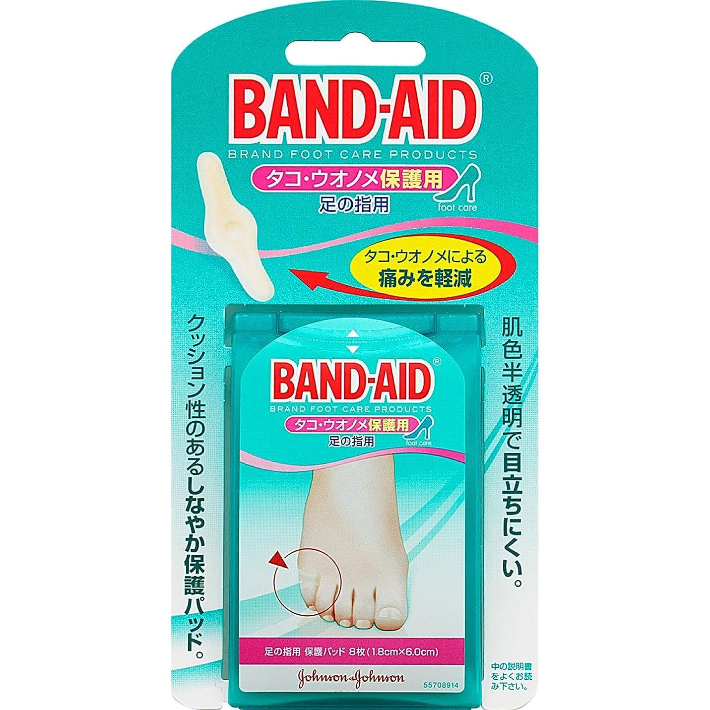 顎テストメンターBAND-AID(バンドエイド) タコ?ウオノメ保護用 足の指用 8枚