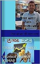 Amazon in: Kumar Vishwas: Books