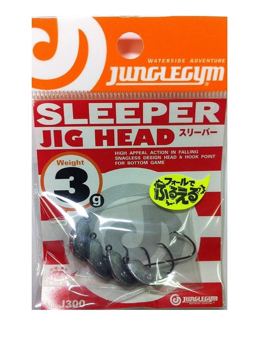 スロー影マーガレットミッチェルジャングルジム(Jungle Gym) J300 スリーパー 3g