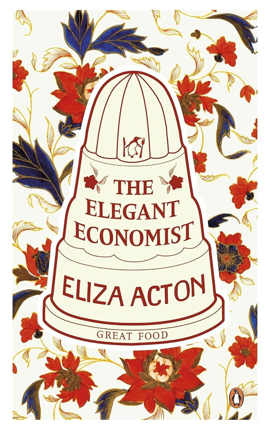 休日第九入口The Elegant Economist (English Edition)