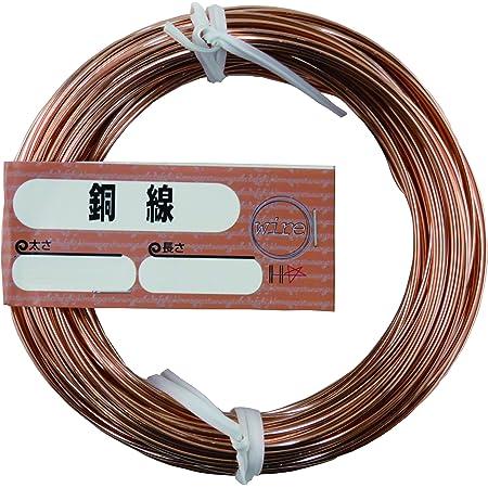 ダイドーハント (DAIDOHANT) (軟質) 銅線 [ 電気銅] [太さ] #18 (1.2 mm) x [長さ] 20m 10155914
