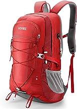 HOMIEE 登山 リュック バックパック ザック リュックサック 45L 大容量 アウトドア バッグ 多機能 花見 防災 遠足 軽量 撥水 旅行 男女兼用 ハイキング