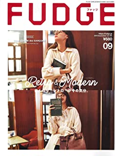 fudge magazine japan