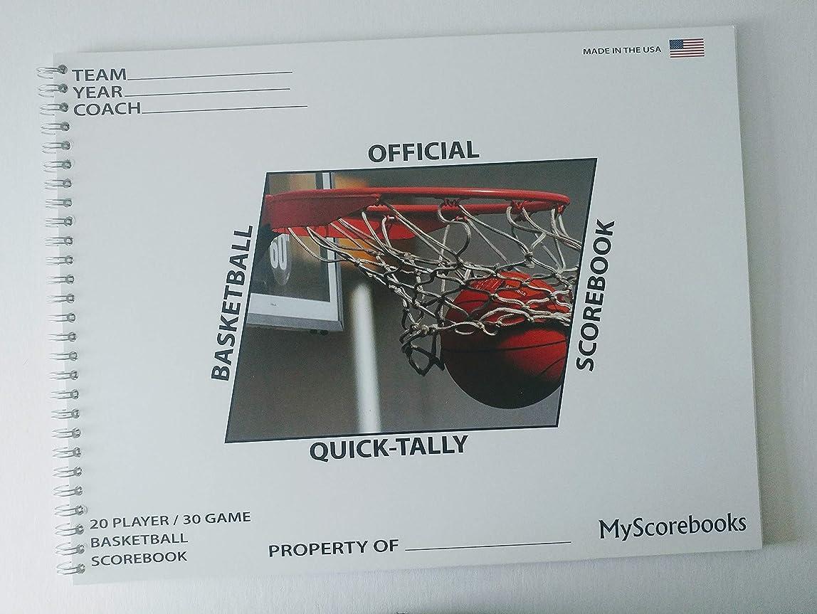 合理的分岐するスリンクMyScorebooks 公式バスケットボールスコアブック