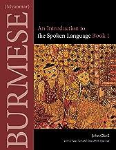 Burmese (Myanmar): An Introduction to the Spoken Language, Book 1 (Southeast Asian Language Text)