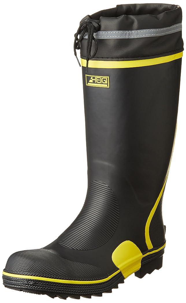 制限グラディスグリーンランド安全長靴 踏抜き防止板内蔵 先芯入 セーフティーブーツ インソール入 CM-2903 メンズ