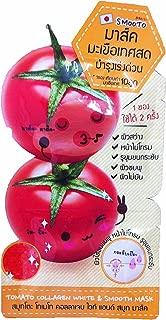 smooto tomato collagen white serum
