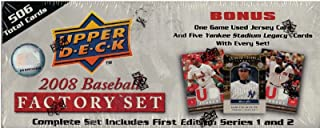 2008 upper deck baseball set