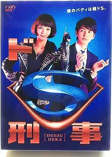 ドS刑事DVD-BOX