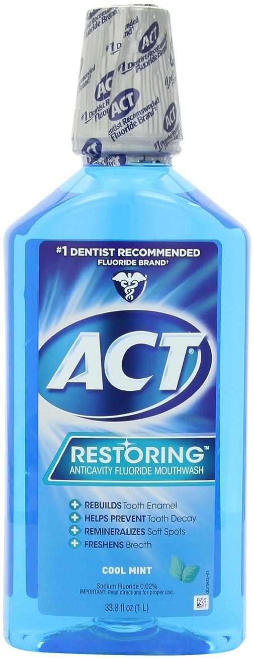 によるとコンベンション生じるChattem ACT Restoring Anticavity Flouride Mouthwash Cool Splash Mint 33.8 fl.oz ?????