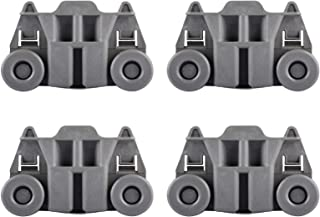 Siwdoy (Pack of 4) W10195417 Dishwasher Wheel Compatible with Whirlpool Dish Rack WPW10195417 AP4538395 PS2579553