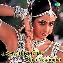 Manmadha Ragangalae