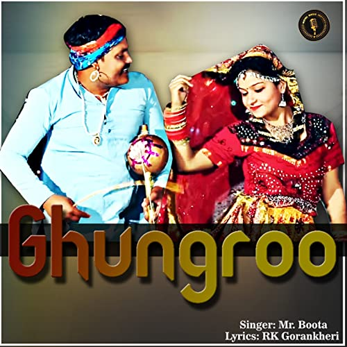 Amazon.com: Ghungroo: Mr. Boota: MP3 Downloads