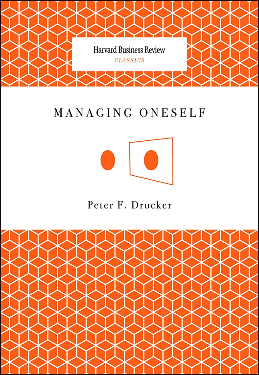 変なスピリチュアル特別にManaging Oneself (Harvard Business Review Classics) (English Edition)