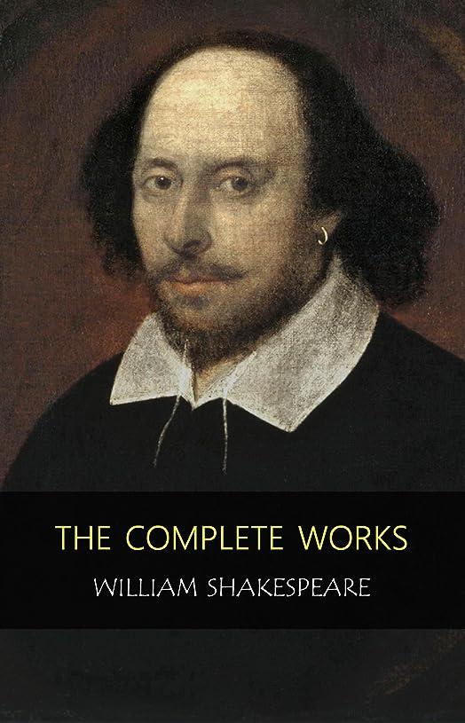 イライラする北東道路The Complete Works of William Shakespeare (English Edition)