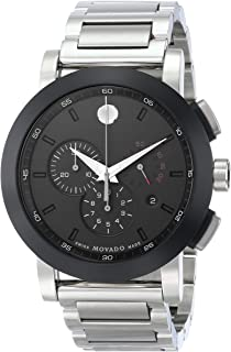 Movado Men's 0606792 Museum Sport Stainless Steel Watch with Black Dial