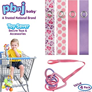 PBnJ baby Toy Saver Strap Holder Leash Secure Accessories Heart/Dot/Pink/Lavender - 4pc