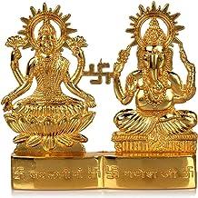 Laxmi Ganesh Gold Plated Statue 4 Inch High Diwali Puja Spiritual Gift Idol Murti for Pooja/Home Decor/Gift Deewali/Deepaw...