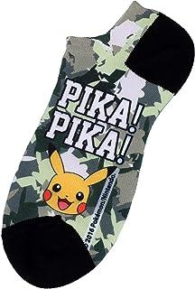 Tobilleras verdes Pikachu POKÉMON