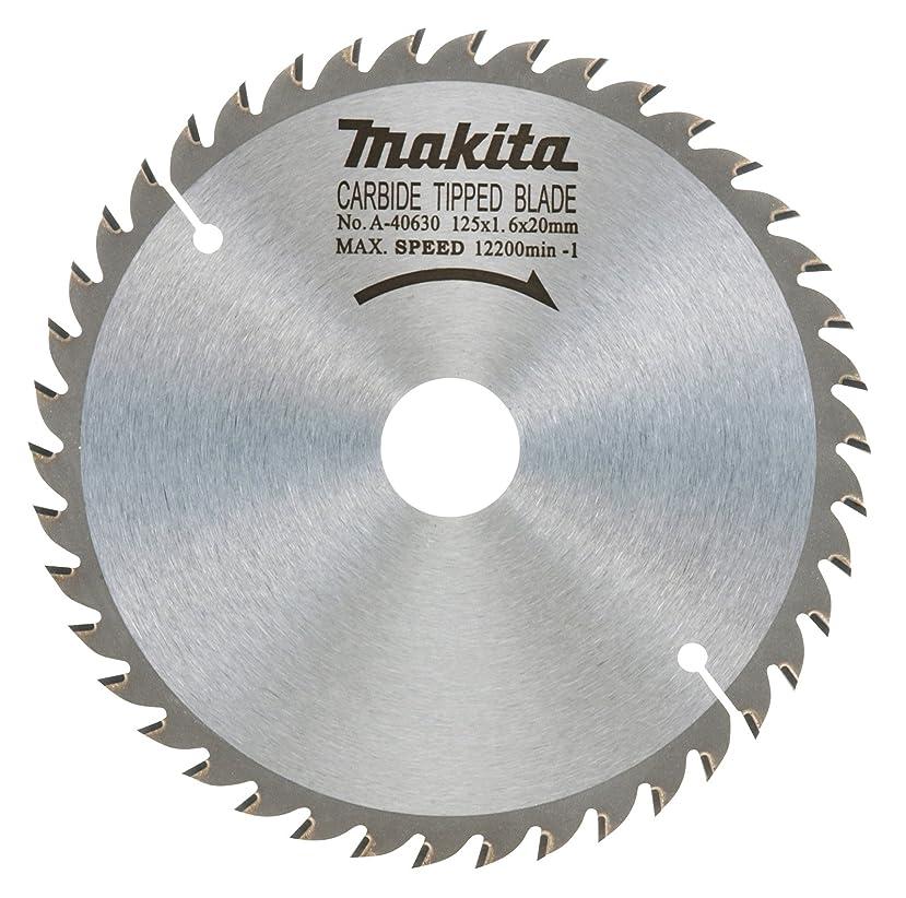マキタ(Makita)  チップソー 一般木工用 A-40630 外径125mm 刃数42T