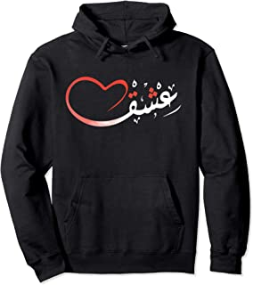 Best cheap islamic gifts Reviews