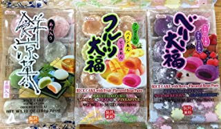 Japanese Fruit Flavor Mochi Strawberry & Blueberry, Mango & Peach & Pineapple, Bean Jam Rice Cake Mochi Sampler - 3x 8 Pc ...