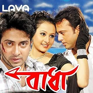 Badha (Original Motion Picture Soundtrack)