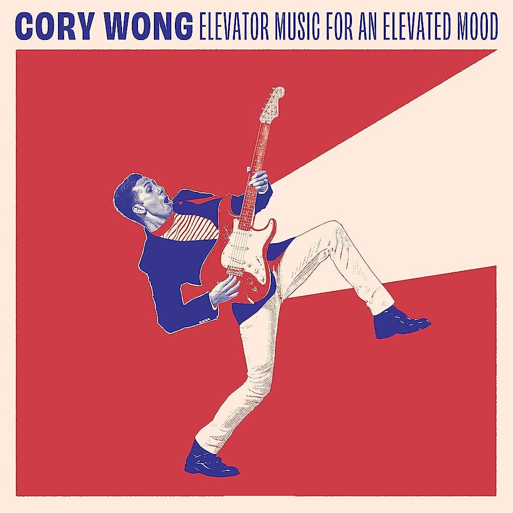 リンク : コリー・ウォン(Cory Wong)の使用エフェクター