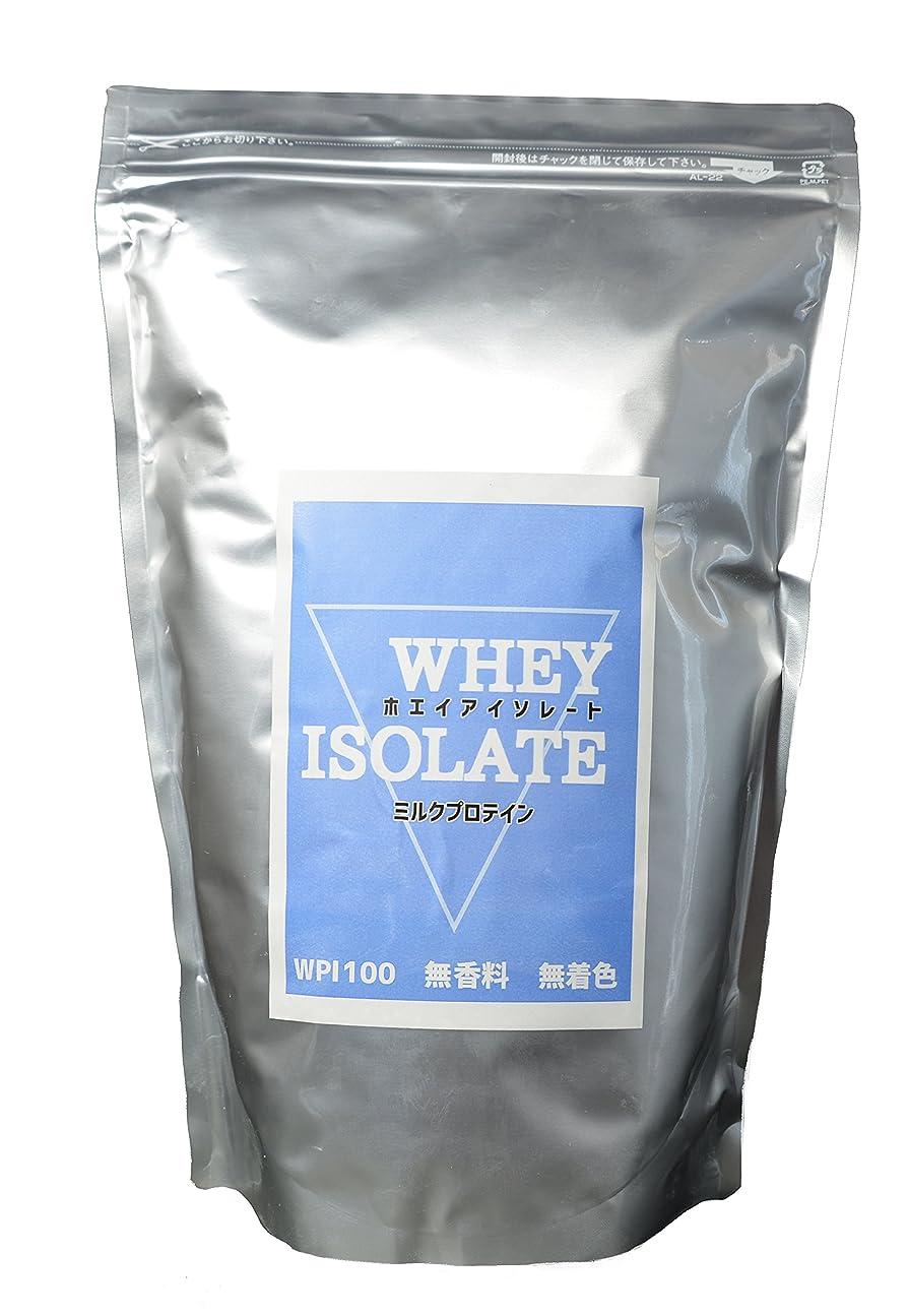 心理的銛しがみつくWHEY ISOLATE WPIプロテイン ナチュラル 1kg
