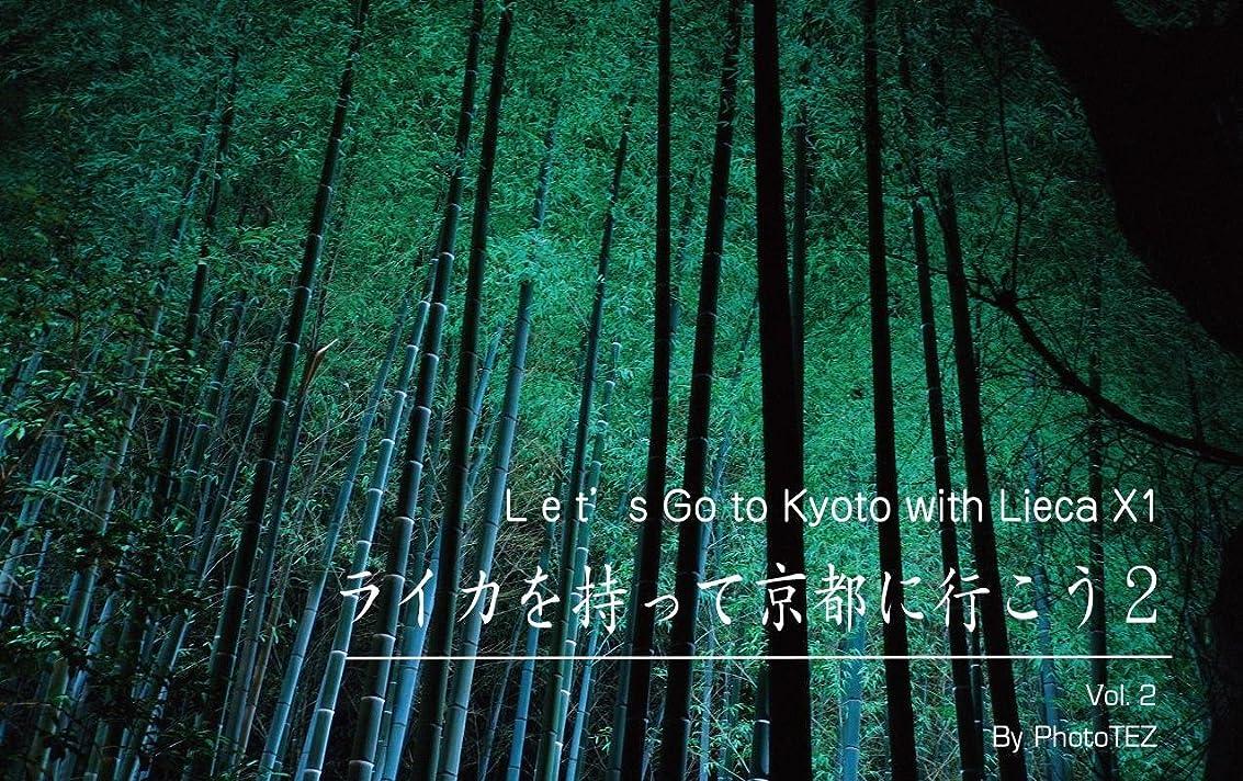 スパイ乳剤日付付きライカを持って京都に行こう2
