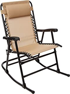 outdoor plastic rocking chair