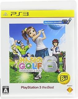 みんなのGOLF 6 PlayStation3 the Best
