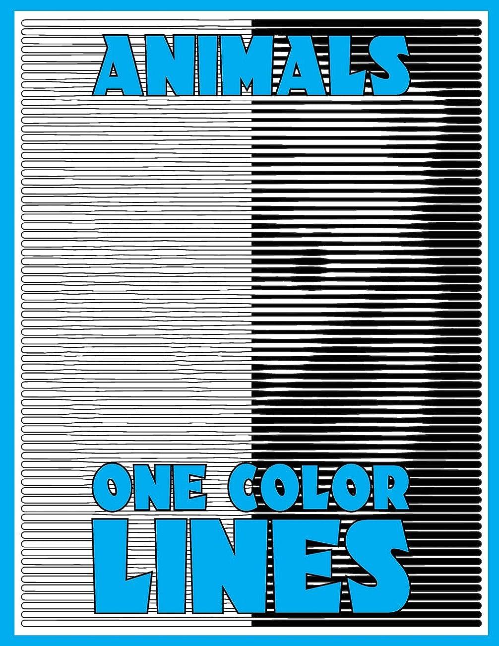 気づく遠近法ゾーンOne Color LINES: Animals: New Type of Relaxation & Stress Relief Coloring Book for Adults (One Color Relaxation)