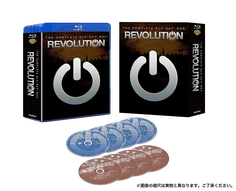 ペパーミント最もちなみに【Amazon.co.jp先行販売】レボリューション <シーズン1-2> ブルーレイ全巻セット(8枚組) [Blu-ray]