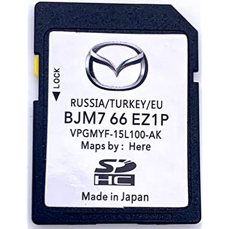 Mazda Mzd Connect Navi Update Sd Karte Europa 2018 Navigation