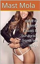 Best suhagraat hindi sex story Reviews