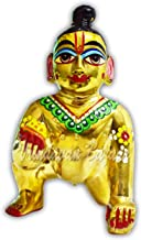 VRINDAVANBAZAAR.COM Ashta Dhatu Laddu Gopal/Little Krishna Idol for Home Temple Size 5; Height 5.25 inch