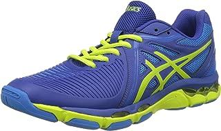 ASICS Gel-Netburner Ballistic Mens Trainers B507Y Sneakers Shoes