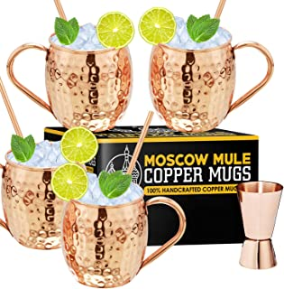 Moscow Mule Copper Mugs - Set of 4-100% Handcrafted - Food Safe Pure Solid Copper Mugs - 16 oz Gift Set with Bonus: Cocktail Copper (Copper Round Shape - Classic handle)