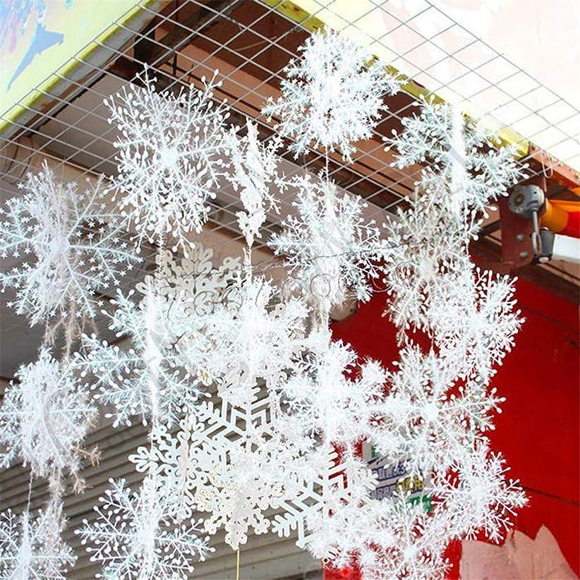 覆すメーター里親JPFASHIONINGクリスマスツリー装飾 スノーフレーク 雪花飾り クリスマスデコレーション 新年 happy new year 冬 雪の結晶 オーナメント パーティーグッズ